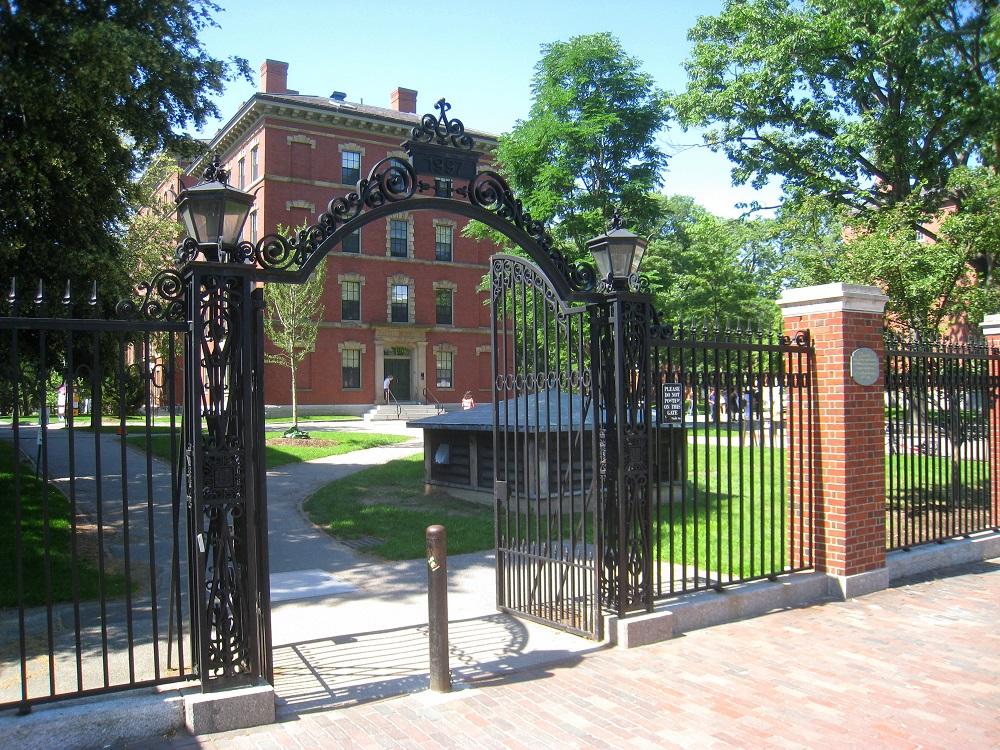 bradstreet_gate_aka_1997_gate_-harvard_yard-_-_img_8987---copy